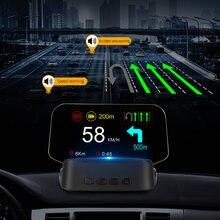 Автомобильная навигация дисплей на лобовое стекло obd2 и gps