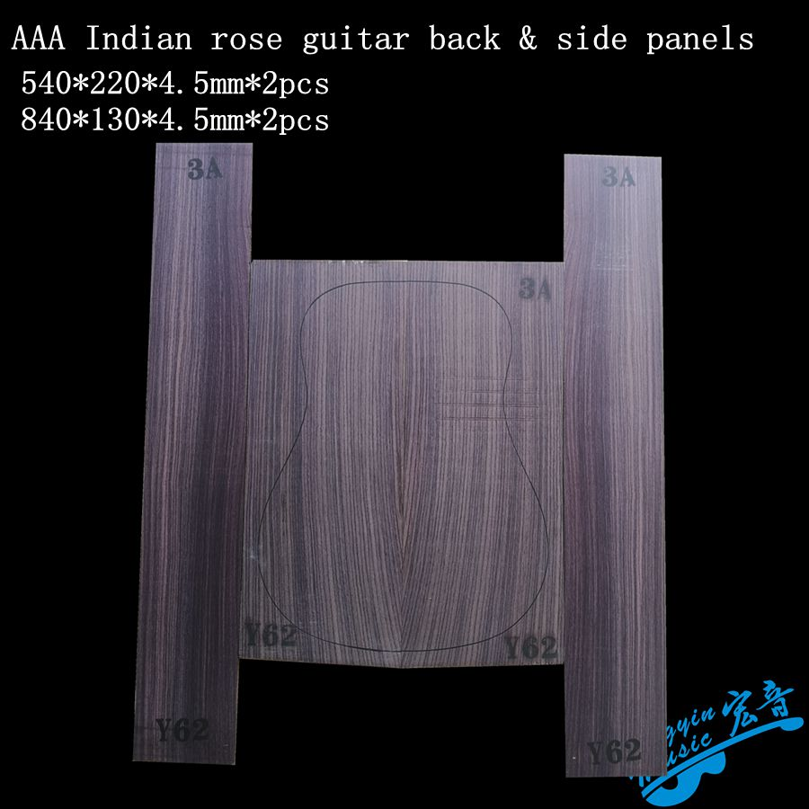 41inch 3A Grade Indian Rosewood Guitar Back And Two Side Panel Set Guitar Making Material Guitar Maintenance Materials