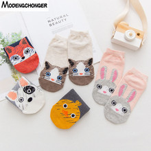 1 Pair Of Fashion Spring And Summer Cartoon Animal Boat Socks Straight With Heel Shallow Mouth Invisible Wild Socks Cotton Socks sell well new spring and summer children s cartoon short socks children spring and summer cartoon smiley invisible boat socks