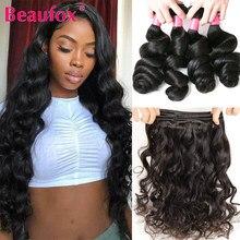 Beaufox onda suelta mechones 100% extensiones de cabello humano mechones indio extensiones de pelo ondulado mechones 1/3/4 Uds Remy extensiones de cabello humano de 8-30 pulgadas