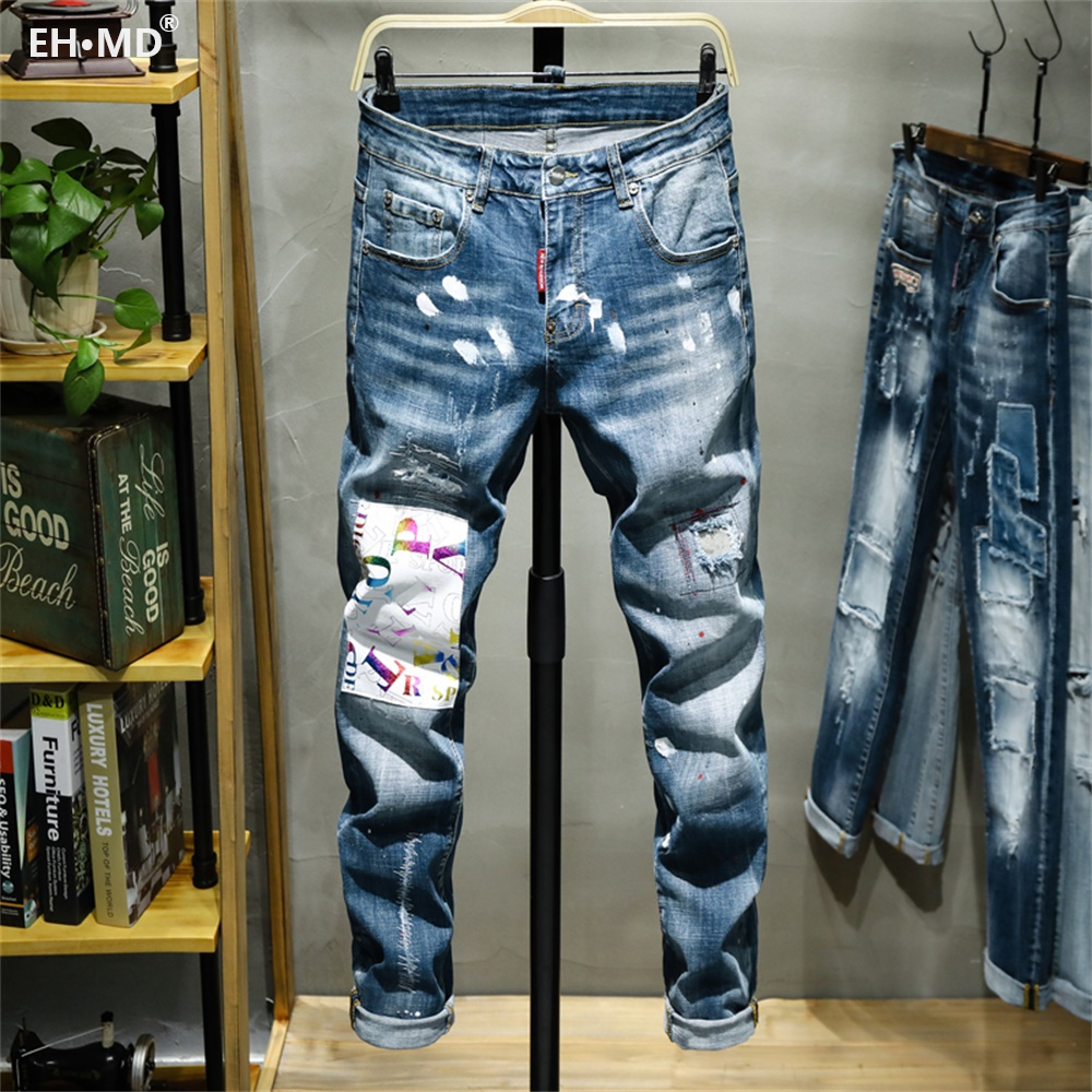 EH · MD® Varnished Jeans Men's Hole Patch Embroidery Soft Soft Cotton Elastic Red Leather Label Light Blue Slim Pants Red Ears