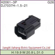 Бесплатная доставка 200 комплектов Φ 15 мм 3 контактный разъем