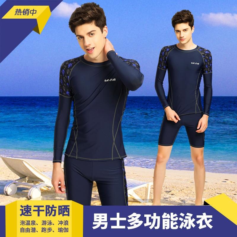 Men's Bathing Suit Teenager Students Split Type Short Swimming Trunks Short-sleeved Top Set Long Sleeve Sun-resistant Anti-Awkwa