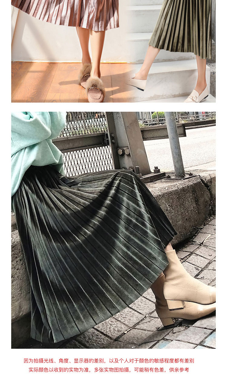H35bd54085c3749329c2565dff0e5463cU - Gold Velvet Long Skirt Women Fall Winter Korean Pleated High Waist Casual Loose Office Lady Clothes Bottoms Plus Size