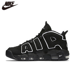 Nike-Air More Uptempo Pippen Big AIR Cushion Men Basketball Shoes Outdoor Sports Sneakers Comfortable 40-44