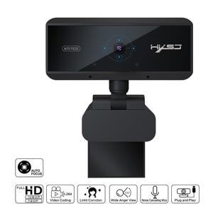 Webcam 1080P HDWeb Camera With