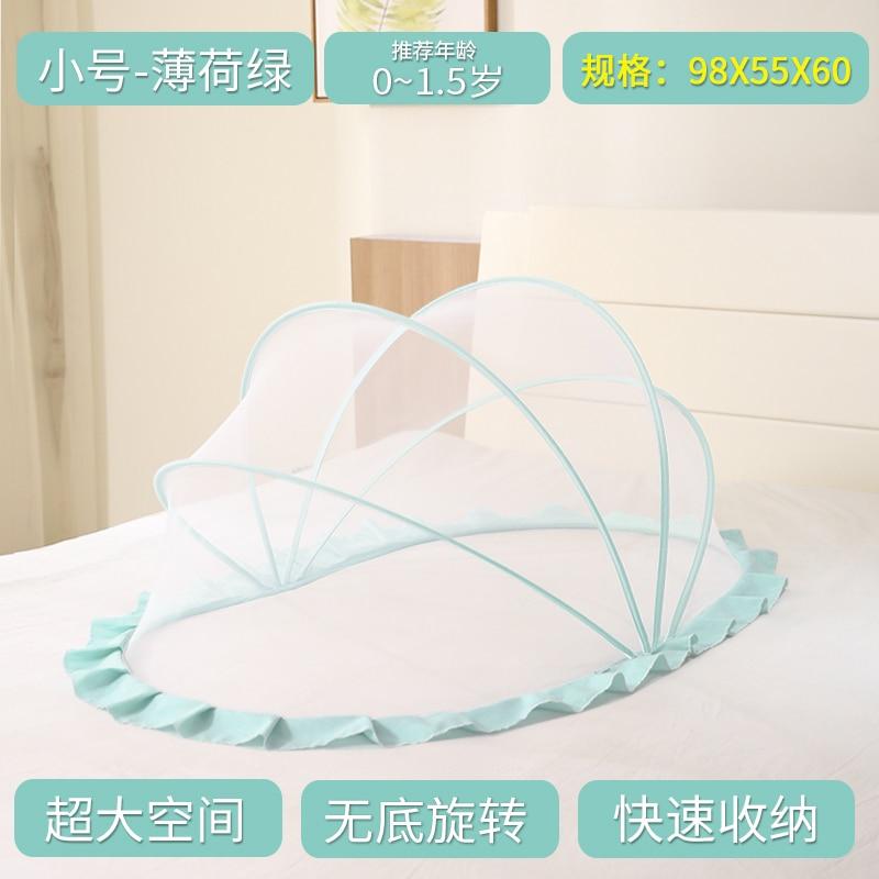 Baby Crib Mosquito Net Baby Mosquito Prevention Cover Children's Crib Tent Baby Ger Newborn Bb Belt Bracket Foldable