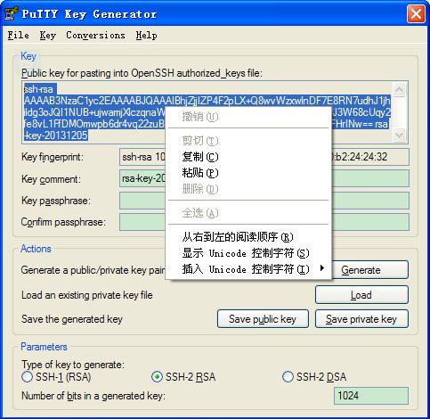 Putty使用密钥登陆SSH