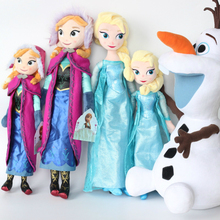 лучшая цена Disney Frozen 50 CM Anna Elsa Plush Doll Toys Cute Girls Toys Snow Queen Princess Anna Elsa Doll Girl Birthday Gifts