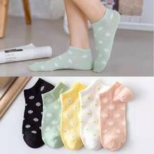 5 Pairs Casual Cotton Women Socks Ankle Lot Cartoon Cute Fruit Cat Print Low Cut Fashion Sports Heart Kawaii Slippers Set