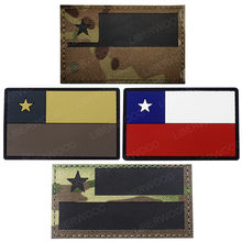 Multicam chi chile bandeira ir remendo tático infravermelho aplique pvc borracha emblema braçadeira do exército mochila chapéu adesivo