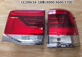 Osmrk rear light, tail lamp inner for Toyota Land Cruiser LC200 4000 4600 5700 2016-2018 ,free shipping