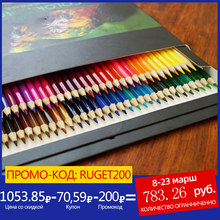 Lead-Brush Pencils-Set School-Supplies Wood Sketch Artistic-Color Hand-Painted Oily 24/36/48/72-colors