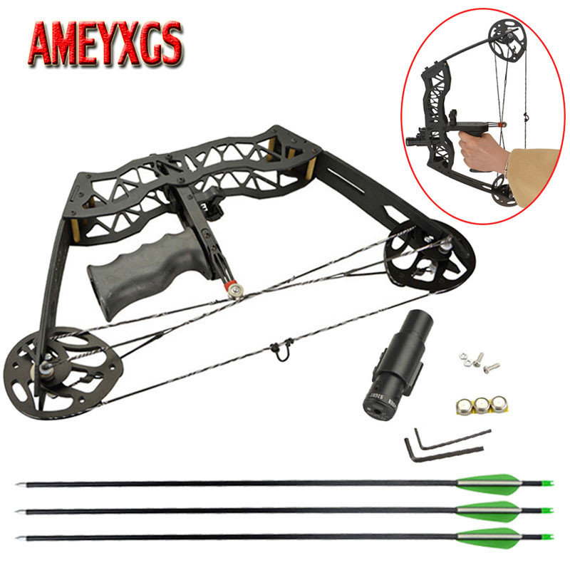 1set Archery 40lbs Pulley Compound Bow Left/Right Hand Universal Composite Bow With Laser Sight For Hunting Shooting Fishingbow