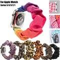Новинка 2020  эластичная резинка для часов  ремешок  совместимый с Apple Watch Series 5 4 3 2 1 44 мм 40 мм 42 мм 38 мм  браслет для iWatch