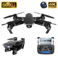 SG901 Drone 4K HD ESC 50X Zoom double caméra flux optique WIFI FPV pliable Selfie Drones professionnel suivez moi RC quadrirotor