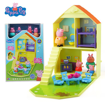 Genuine Peppa Pig scene toy plastic house children's role playing happy family house movable doll model doll child birthday gift happy birthday peppa