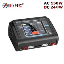 HTRC T240 DUO RC Discharger AC 150W /DC 240W Touch screen Dual Channel 10A Balance Charger for LiPo LiHV LiFe Lilon NiCd NiMh Pb