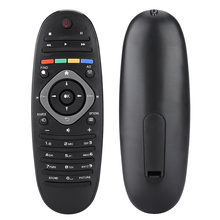 SOONHUA Smart TV Remote Control Replacement Remote Controls For Philips