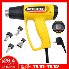 2000W 220V EU Industrial Electric Hot Air Gun Thermoregulator Heat Guns LCD Display Shrink Wrapping Thermal  power tool