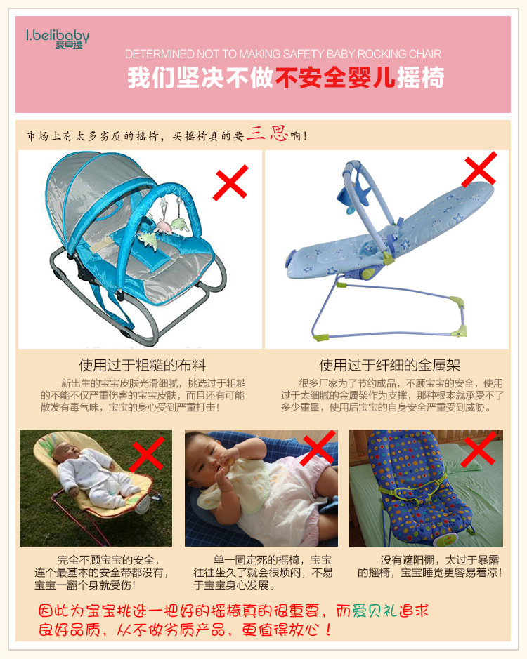 H35c5a6fe701b471dac7c0e3c97ad0cb5J Baby Rocking Chair Multi-function Artifact Baby Comfort Recliner Shake Bed Sleeping Children Cradle Bed Bassinet