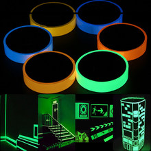 3M*2CM Self-Adhesive Luminous Tapes Strip Glow In The Dark Wall Home Decorations Warning Tape Fluorescent Night Safety Stickers