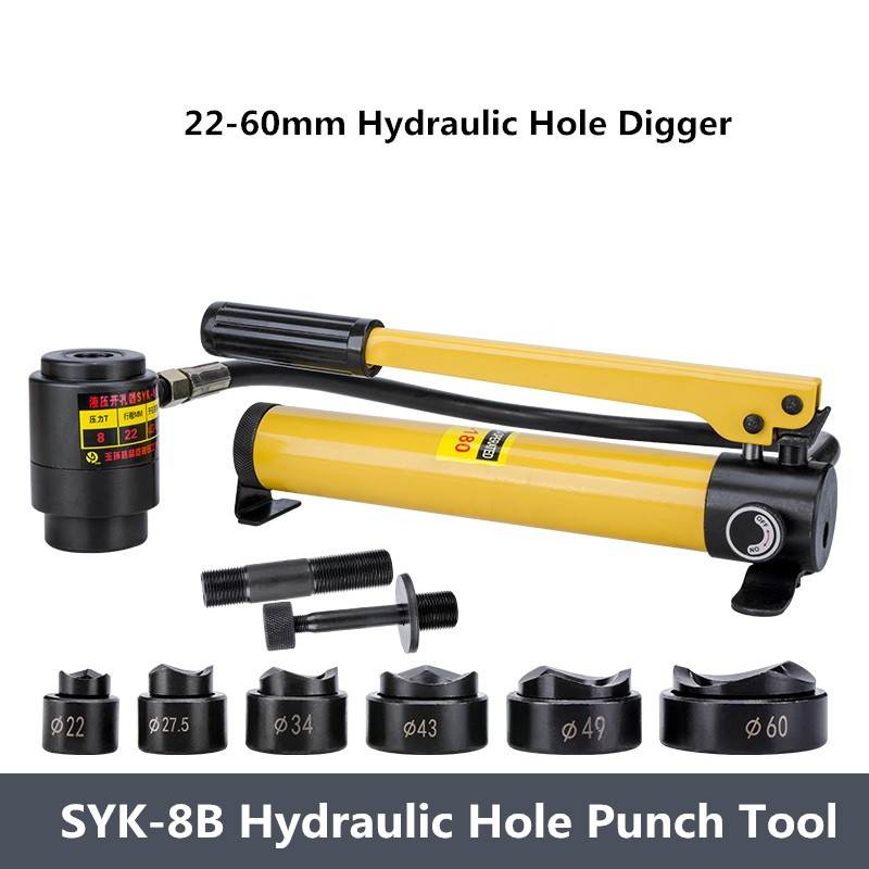 22-60mm Hydraulic Hole Digger SYK-8B Hydraulic Hole Punch Tool Hydraulic Knockout Tool Hydraulic Hole Puncher