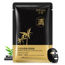 HOUMAI Bamboo charcoal black mask Moisturizing Whitening facial masks Oil-control Remove blackheads korean face mask стоимость