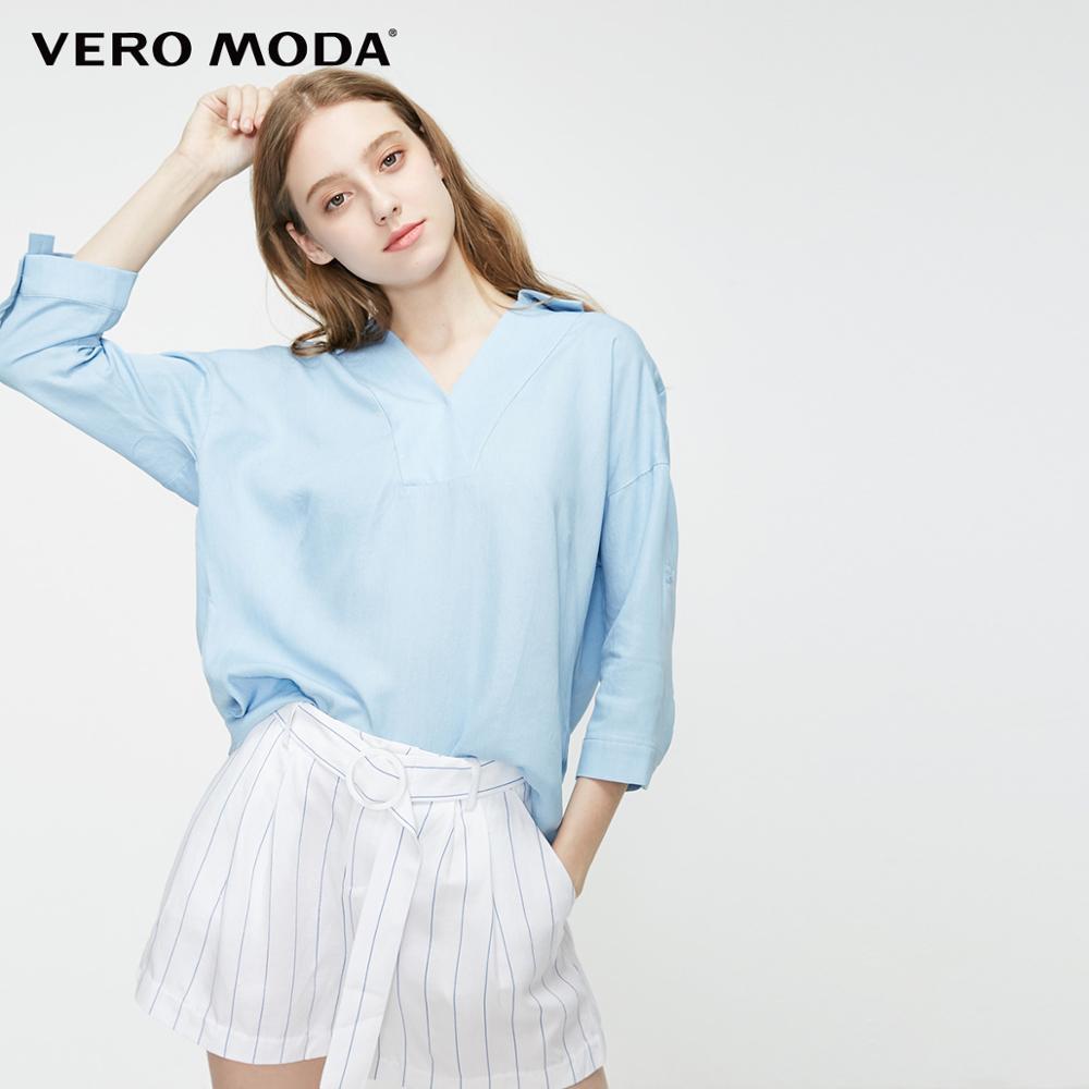 Vero Moda Women's Back Cut-outs Pure Color Tops Blouse | 31927X501