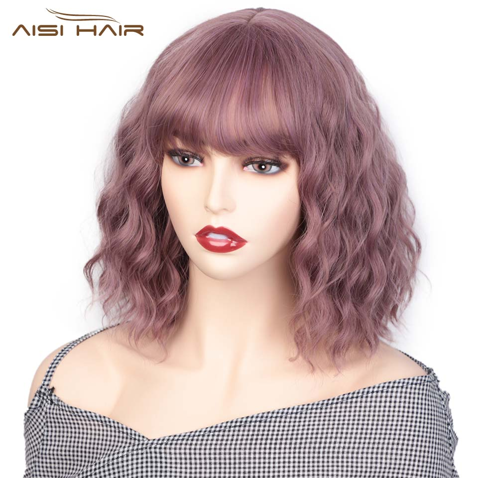 I's A Wig Short Water Wave Wig With Bangs Mix Purple Synthetic Wigs For Women Brown Cosplay Bob Wigs Female Daily Party Hair