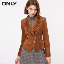 ONLY Autumn Winter Women's Slim Fit High-rise Short Jacket | 118310531(China)