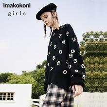 Оригинальный черный свитер imakokoni с длинными рукавами Женский