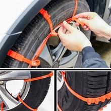 Novo tipo de carro anti-skid corrente suv carro universal tipo neve pneu plástico emergência anti-skid cabo gravata artefato