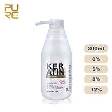 PURC brazylijska keratyna 12% formalin 300ml keratyna leczenie kręcone włosy prostowanie wygładzanie produkt 0% 5% 8% 12% Formalin