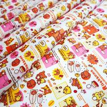 Japanese Rilakkuma Relax Bear Patchwork PVC Acrylic Polyester Composite Waterproof Oxford Fabric Cloth DIY Tablecloth 145cm*91cm(China)