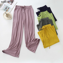 Women's Modal Soft Home Trousers Solid Sleep Bottoms Wide Le