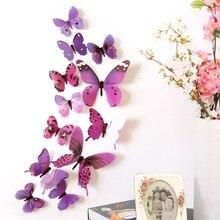 12 шт./лот 3d Красочные бабочки для холодильника трехмерные наклейки Спальня магнит наклейки для украшения комнаты для детских комнат