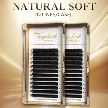 Eyelashes Extension Silk Fiber Individual False Eyelash Extensions Classic Natural Look Lash Supply Russian Lashes