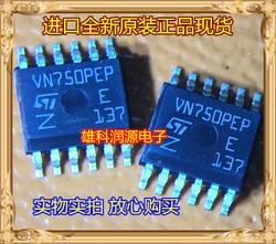 5 sztuk VN750PEP VN750PEP E SSOP 12|Przełączniki i przekaźniki samochodowe|   -