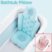 Comfortable Cushion Spa Non-Slip Cushioned Bath Tub Pillow Bathtub Head Rest Pillow Cushion for Neck Back Relax Bathroom Supply