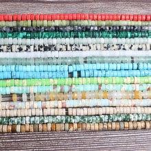 Lan Li 2x4 мм Разноцветные Бусины-разделители из натуральных камней для самостоятельного изготовления женских браслетов, ожерелий, ушей и аксе...