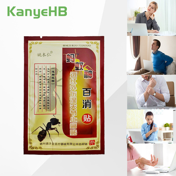 8pcs/bag Joints pain patch Medical Plaster Chinese Natural Herbal Sticker Back Muscle Arthritis Pain Relief Patch H013 8pcs tibet rheumatoid arthritis pain relief patch chinese herbal lumbar spondylosis plaster muscle body therapy sticker
