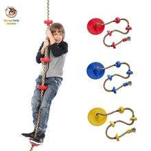 Happymats детские качели утолщенные дисковые скалолазанные веревки