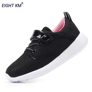 EIGHT KM Boys and Girls Toddler Kids Lightweight Breathable Woven Fabric Velcro Sneakers School Shoes Sparkling Children Sneaker eight km boys and girls toddler kids lightweight breathable woven fabric velcro sneakers school shoes sparkling children sneaker