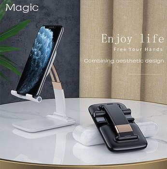 0-90 ° uchwyt na biurko stojak chowany stojak na smartfona regulowany stojak składany rozszerzenie uniwersalny leniwy uchwyt na telefon komórkowy tanie i dobre opinie acgicea Brak funkcji CN (pochodzenie) Universal Car Phone Stand Holder Holder For iphone 12 iphone 8 plus 6 6s 5 5s se 5c