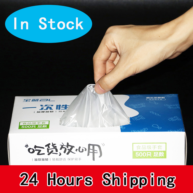 100pcs Plastic Disposable Gloves Restaurant Home Service Catering Hygiene Pe Film Gloves For Woman Man Clean Tool Gloves