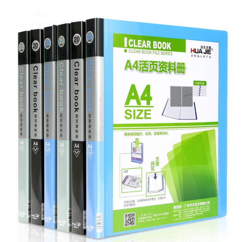A4 20/40/60 Pages Plastic PP File Thickened Loose-leaf Information Booklet Archives 30-hole Plastic Folder Archives Inside Bag