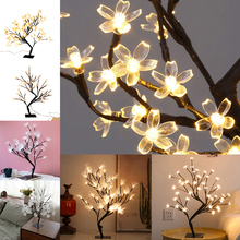 Flowers Tree Light LED Lamp LED Branch Optic Fiber Tree Lamp Table Light USB Powered For Home Party Christmas Decoration D30