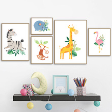 Elephant Zebra Giraffe Flamingo Lion Nursery Nordic Posters And Prints Wall Art Canvas Painting Pictures For Baby Kids Room