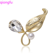 Qiongfu Exquisite Brooch Creative Leaf Brooch Brooch Pearl Brooch Fashion Brooch Retro All-match Pin pins and brooches цена 2017